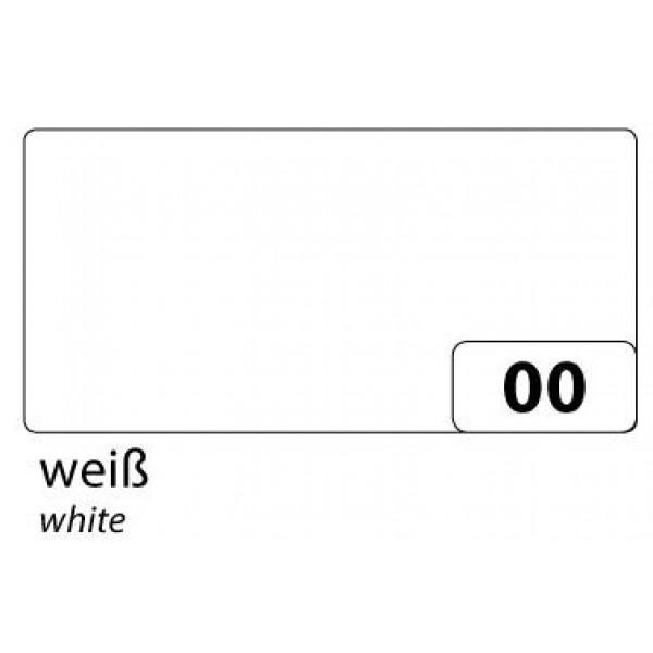 Бумага однотонная двухсторонняя, 130 гр, цвет белый, 50х70 см арт. 6700