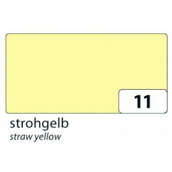 Бумага однотонная двухсторонняя, 130 гр , цвет соломенный, 50х70 см, арт. 6711