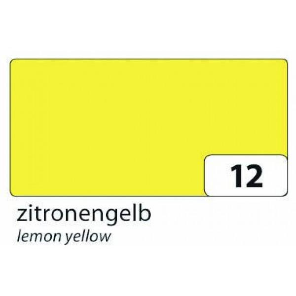 Бумага однотонная двухсторонняя, 130 гр, цвет лимонный, 50х70 см, арт. 6712