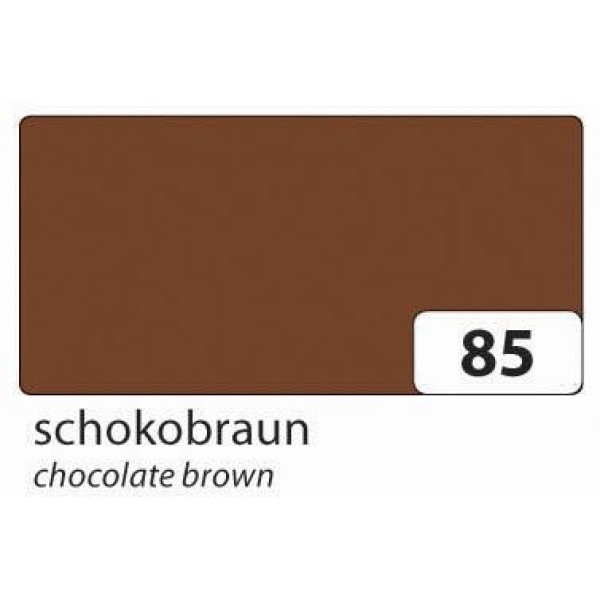 Бумага однотонная двухсторонняя, цвет шоколад, 50х70 см, арт. 6785