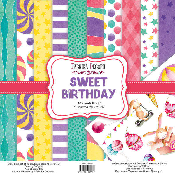 """Набор скрапбумаги """"Sweet Birthday"""" 20x20см арт. FDSP-02073"""
