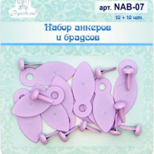 Набор анкеров и брадсов для скрапбукинга  арт. NAB-07
