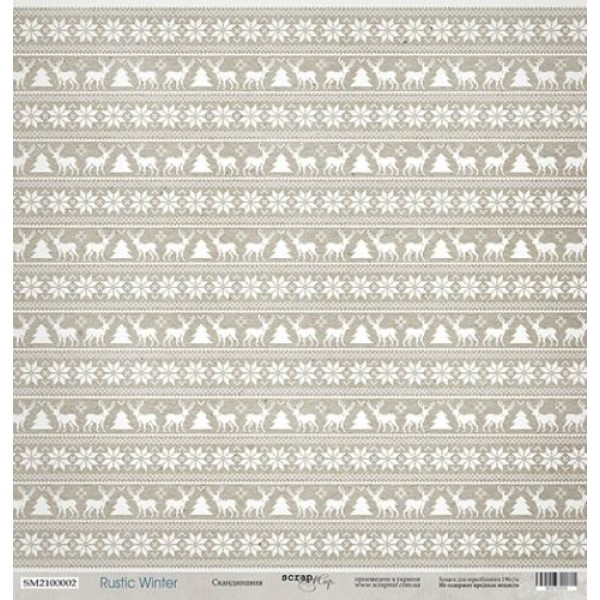 Лист односторонней бумаги 30x30 от Scrapmir Скандинавия из коллекции Rustic Winter