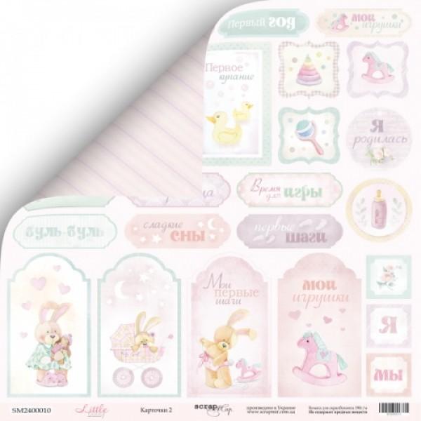 Лист двусторонней бумаги 30x30 от Scrapmir Карточки из коллекции Little Bunny, арт.SM2400005