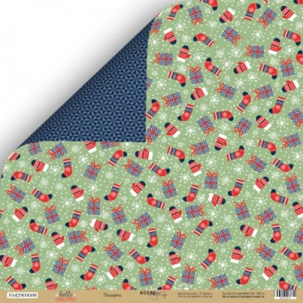 Лист двусторонней бумаги 30x30 от Scrapmir Подарки из коллекции Hello Christmas