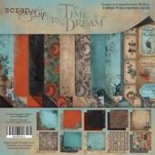 Набор двусторонней  бумаги 20х20см Time to dream, 10шт, арт.SM3000016