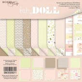 Набор двусторонней бумаги 30х30см Doll Baby 10шт, арт.SM3500011