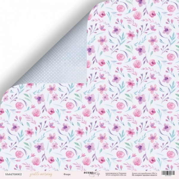 Лист двусторонней бумаги 30x30 от Scrapmir Флора из коллекции Gentle Morning