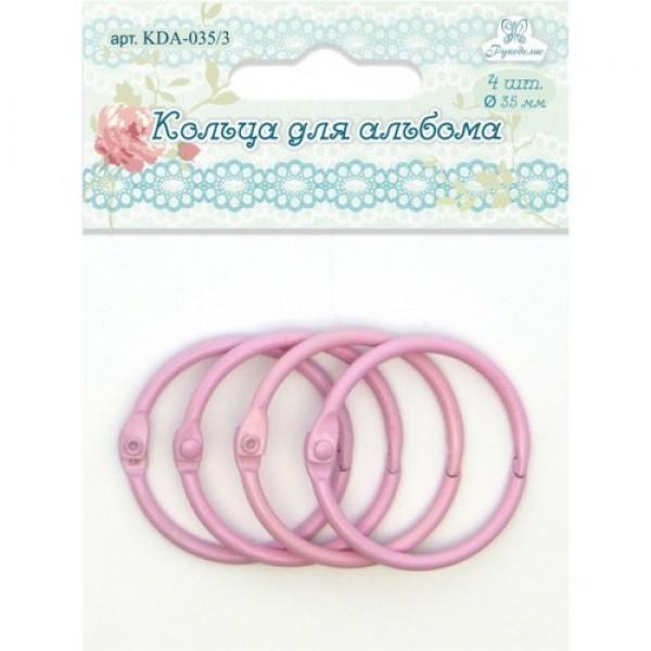Кольца для альбомов 2 шт!, цвет розовый, размер 35 мм арт. kda-035-3