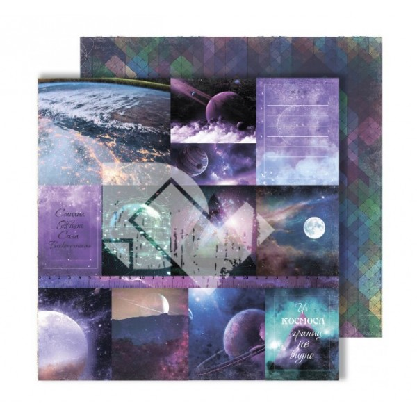 "Набор бумаги ""Reach for the stars"", 30,5х30,5 см, 12 двусторонних листов, пл. 250 гр"