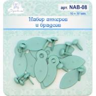 Набор анкеров и брадсов для скрапбукинга  арт. NAB-08
