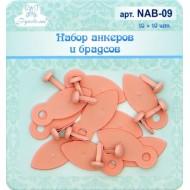 Набор анкеров и брадсов для скрапбукинга 10 шт. арт. NAB-09