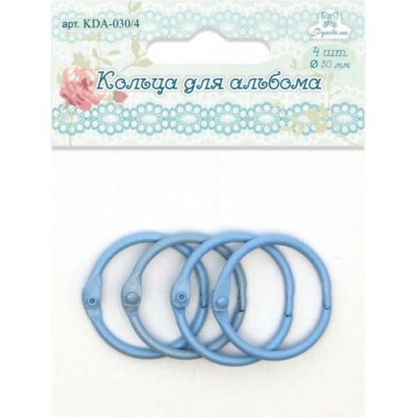 Кольца для альбомов голубой 30 мм уп. 2 шт арт. МР.KDA-030.4