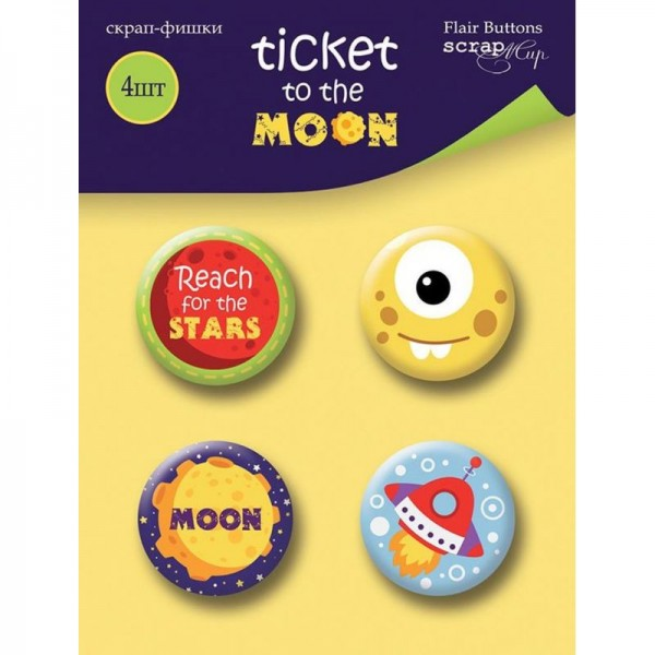 Набор скрап-фишек для скрапбукинга 4шт от Scrapmir Ticket to the moon, арт.SM3200017