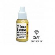 Краситель непрозрачный для смолы и полимеров CraftResinTint, песочный, 10мл