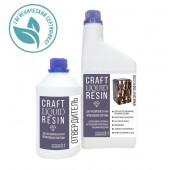 Прозрачная эпоксидная смола для объемных отливок CraftLiquidResin (1,35 кг) арт. CLR-001