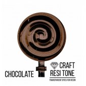 Прозрачный краситель для эпоксидной смолы CraftResinTint, Шоколадный, 10 мл