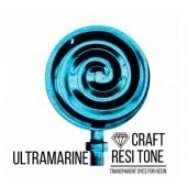 Прозрачный краситель для эпоксидной смолы CraftResinTint, Ультрамарин, 10 мл