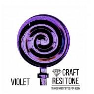 Прозрачный краситель для эпоксидной смолы CraftResinTint, Фиолетовый, 10 мл