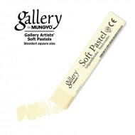 Сухая пастель мягкая профессиональная квадратная, MUNGYO Gallery цвет № 002 слоновая кость