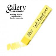 Сухая пастель мягкая профессиональная квадратная, MUNGYO Gallery цвет № 007 желтый кадмий