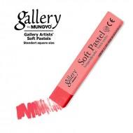 Сухая пастель мягкая профессиональная квадратная, MUNGYO Gallery цвет № 013 перманентный кармин