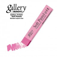 Сухая пастель мягкая профессиональная квадратная, MUNGYO Gallery цвет № 021, средний розовый кармин