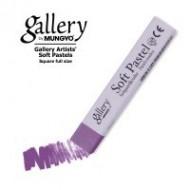 Сухая пастель мягкая профессиональная квадратная, MUNGYO Gallery цвет № 023 фиолетовый
