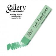 Сухая пастель мягкая профессиональная квадратная, MUNGYO Gallery цвет № 027 фталевый зеленый