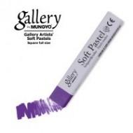 Сухая пастель мягкая профессиональная квадратная, MUNGYO Gallery цвет № 035 синий фиолетовый