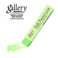 Сухая пастель мягкая профессиональная квадратная, MUNGYO Gallery цвет № 039 флуоресцентный зеленый