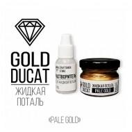 """Жидкая поталь """"Gold Ducat"""", Pale gold 25 мл + растворитель в подарок"""