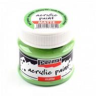 Краска Pentart матовая акриловая лист зеленый, 50мл арт. 20994