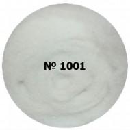 Шерсть для валяния 1 грамм, арт.K1001 белый с молочным оттенком