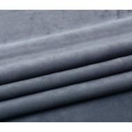 Бархатная ткань, пл.230 гр, р-р 35х50 см, цвет: серый