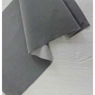 Миништоф, цвет: серый