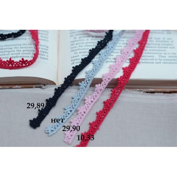 Кружево гипюровое, цвет: розовый, ширина: 10 мм, дл.0,5м, арт 29.90