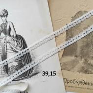 Гипюровое кружево, ширина: 1,5 см, 0,5м, состав: пэф, цвет: белый, арт. 39.15