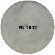 Шерсть для валяния 1 грамм, арт.K1002