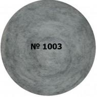 Шерсть для валяния 1 грамм, Кардочес арт. K1003