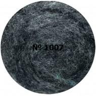 Шерсть для валяния 1 грамм, арт.K1007