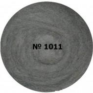 Шерсть для валяния 1 грамм, арт.K1011